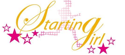 STARTING GIRL